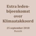180925_extra ledenbijeenkomst over klimaatakkoord